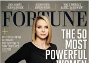 Marissa Mayer Really Doesn't Seem To Be Into This Whole Glass Ceiling Busting Thing