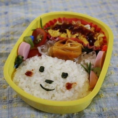 rice lunch