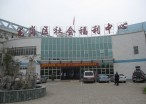 Shenzhen, China To Open 'Baby Hatch' For Abandoned Babies