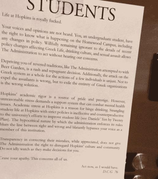 Johns Hopkins frat party letter
