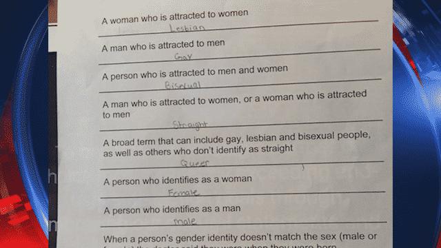 Lesbian sex quiz — 13