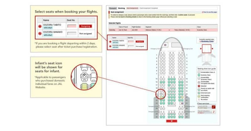 Japan Airline's new baby map selection tool helps you choose scream-free flights